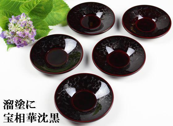 茶托 溜塗・宝相華沈黒(限定5枚)