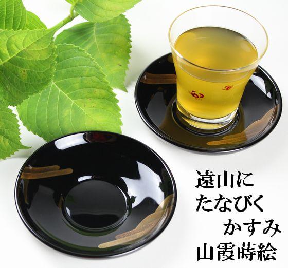 茶托 山霞蒔絵(限定5枚)