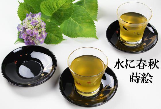 茶托 水に春秋蒔絵(限定9枚)