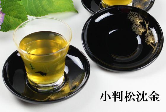 茶托 小判松沈金(限定4枚)