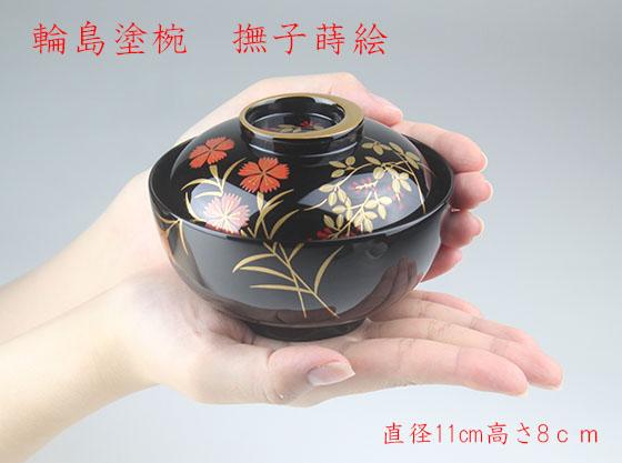 輪島塗椀 日月型・撫子蒔絵
