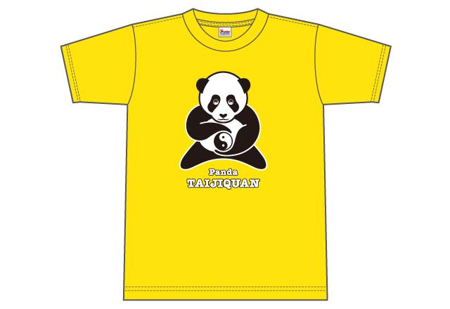 018S 「熊」 ドライ ディジー