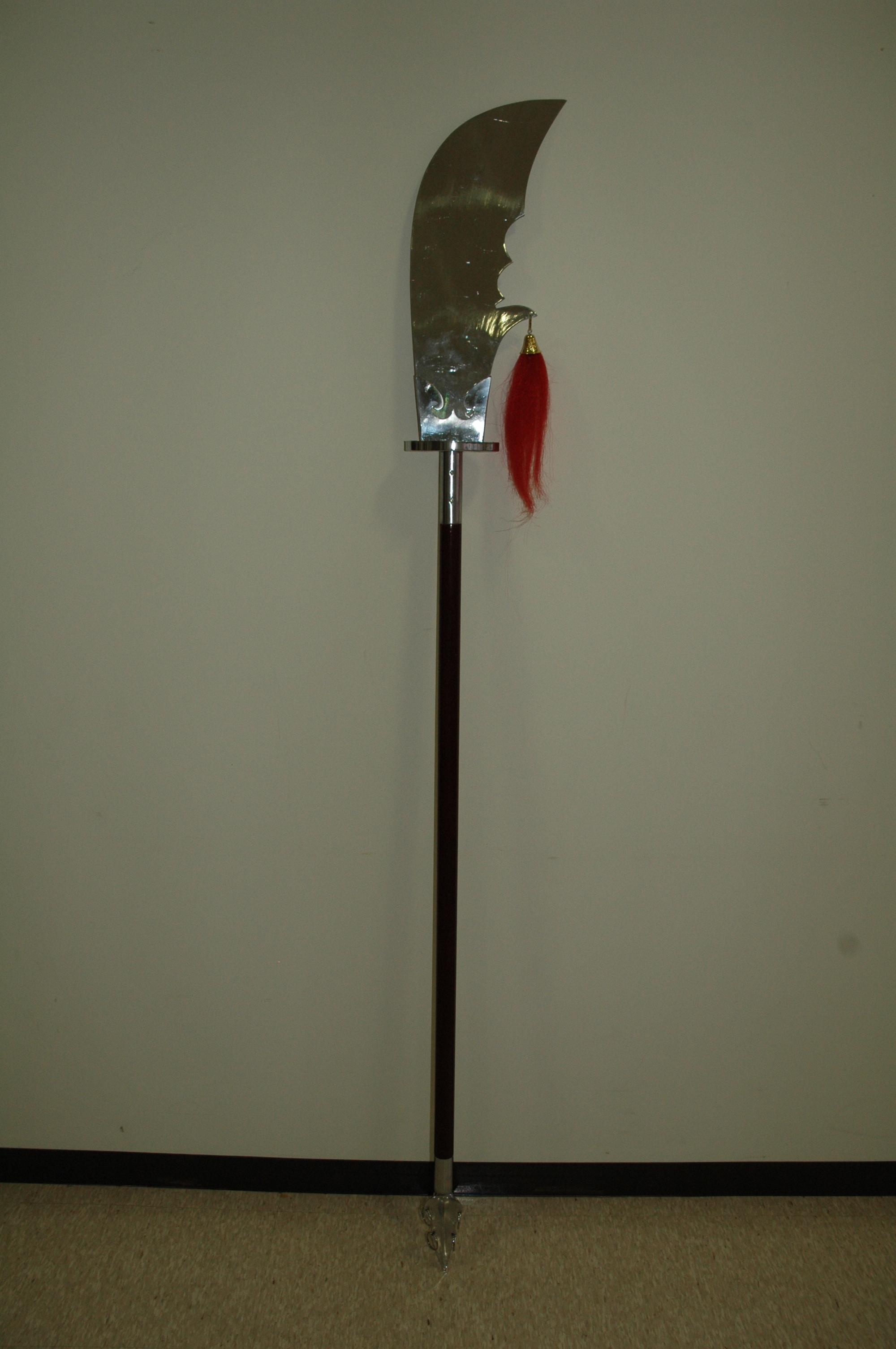 青龍大刀(ジュラルミン製)1号 (11745)