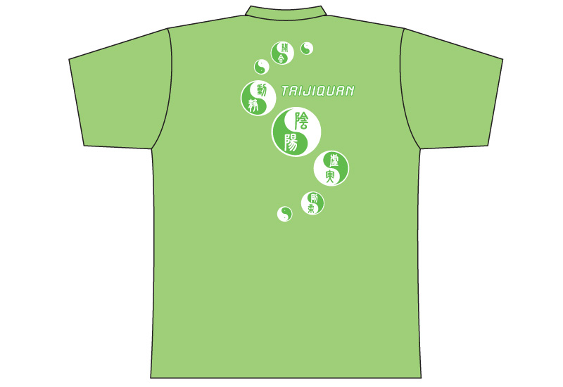 Taijilogo Tシャツ#101S (半袖:カラフル) バックプリント