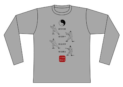 Taijilogo Tシャツ#105L (長袖)