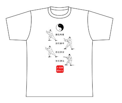 Taijilogo Tシャツ#105S (半袖)