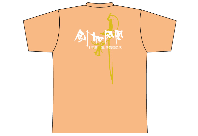 Taijilogo Tシャツ#106S (半袖) バックプリント