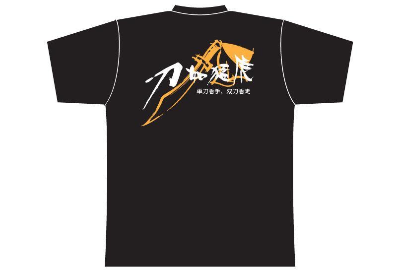 Taijilogo Tシャツ#109S (半袖:ベーシック)