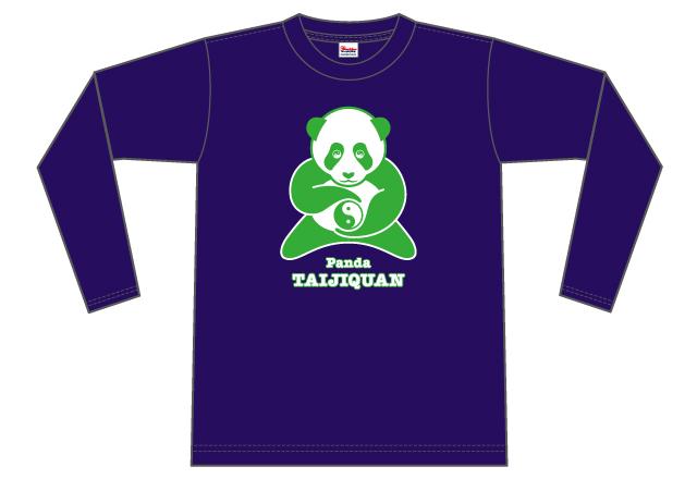 018L 「熊」 ドライ パープル