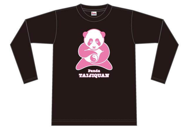 018L 「熊」 ドライ ブラック