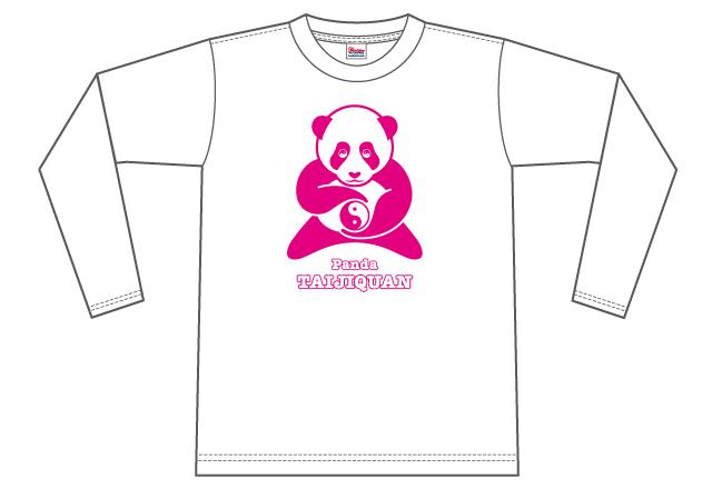 018L 「熊」 ドライ ホワイト
