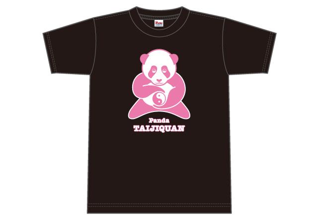 018S 「熊」 ドライ ブラック