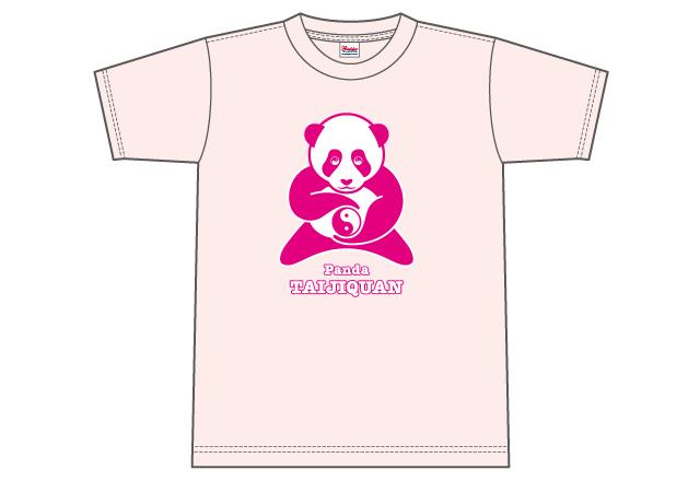 018S 「熊」 ドライ ライトピンク