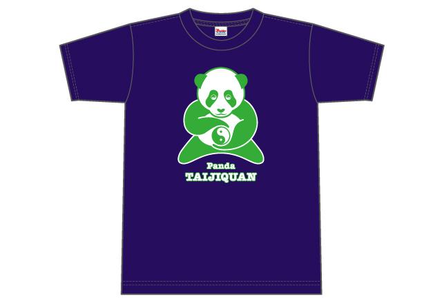 018S 「熊」 ドライ パープル