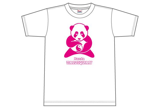 018S 「熊」 ドライ ホワイト