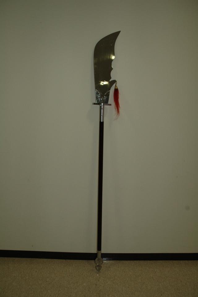 青龍大刀(ジュラルミン製)2号 (11746)