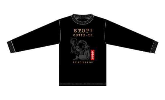Taijilogo Tシャツ#AMAL(長袖:ベーシック)