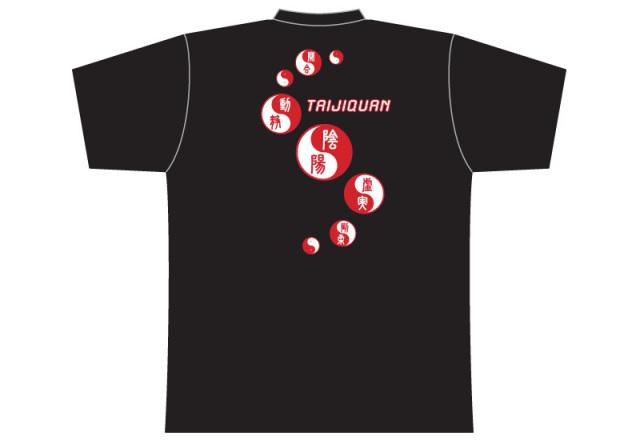 Taijilogo Tシャツ#101S (半袖:ベーシック) バックプリント