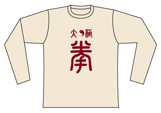 Taijilogo Tシャツ#104L(長袖)