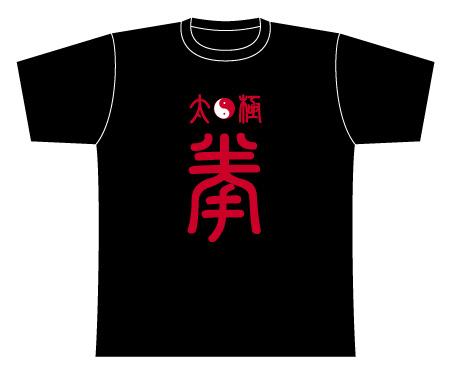 Taijilogo Tシャツ#104S (半袖:ベーシック)