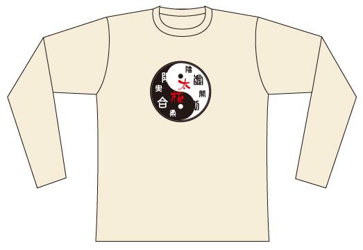 Taijilogo Tシャツ#108L(長袖:ベーシック)