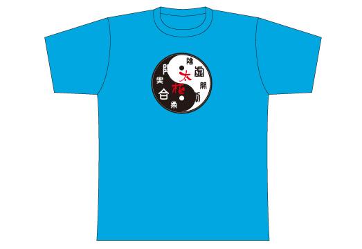 Taijilogo Tシャツ#108S (半袖:ベーシック)