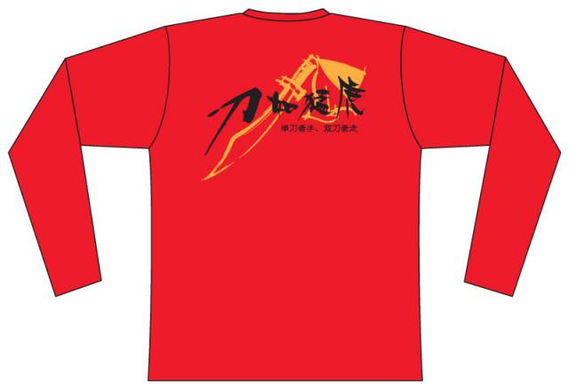 Taijilogo Tシャツ#109L(長袖:ベーシック)