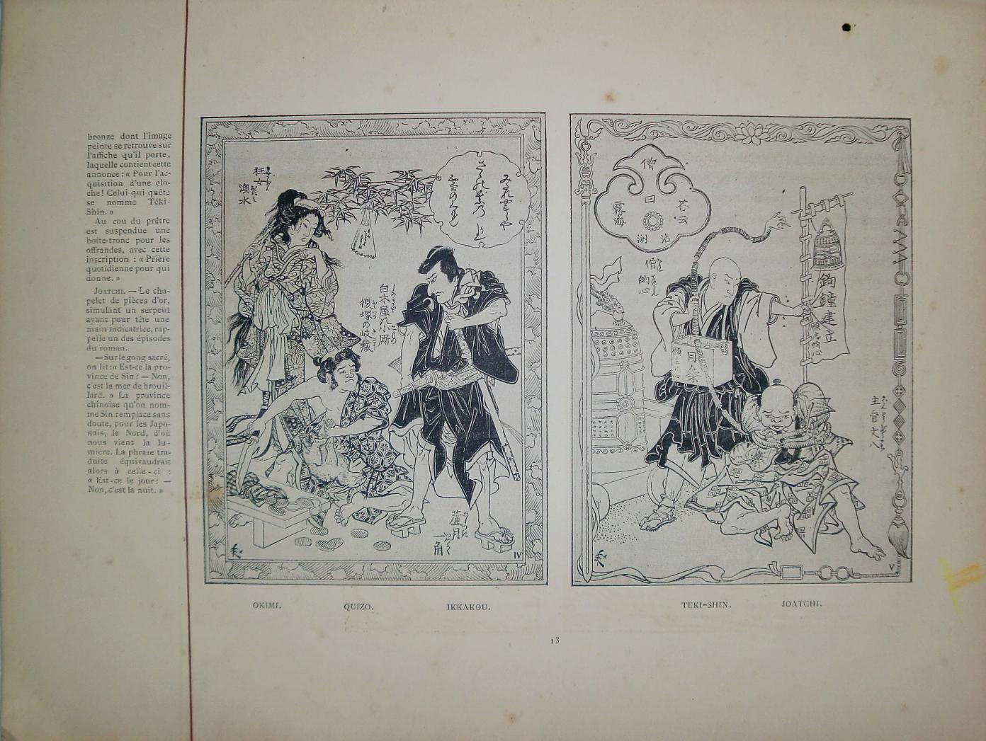 お駒 OKOMA roman japonais illustré,  d'après le texte de Takizawa-Bakin et les dessins de Chiguenoï