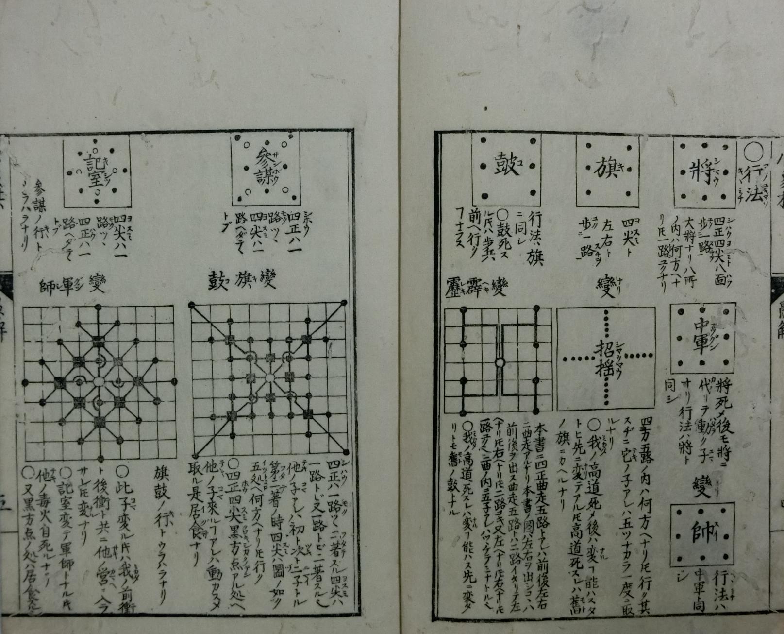 廣象棋譜愚解