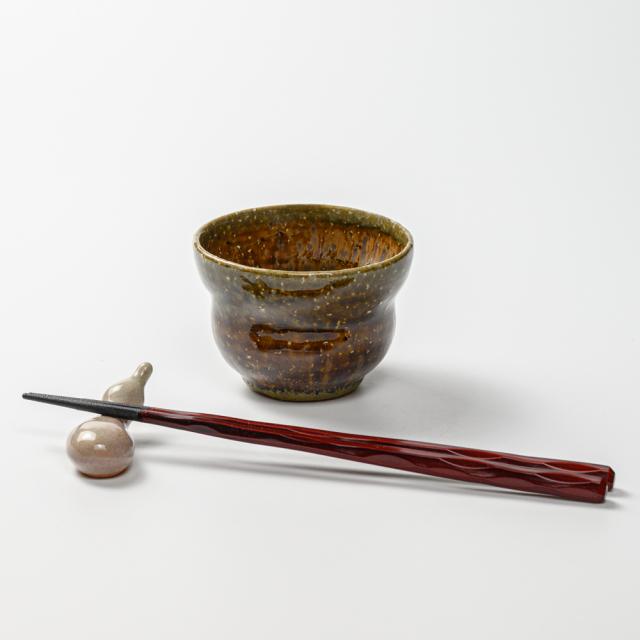 萩焼(伝統的工芸品)そばちょこ鉄釉ひさご