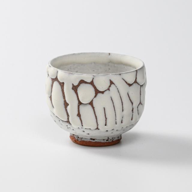 萩焼(伝統的工芸品)汲出し湯呑小鬼白特呉器