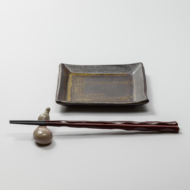 萩焼(伝統的工芸品)タタラ銘々皿鉄釉四方13×13