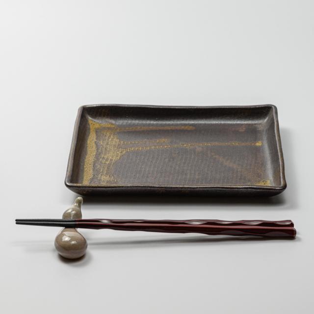 萩焼(伝統的工芸品)タタラ平皿鉄釉四方16×19