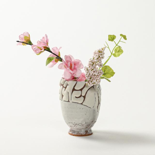 萩焼(伝統的工芸品)ミニ花入細鬼白松桂