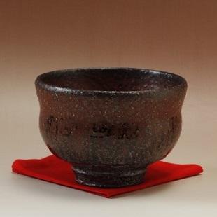 萩焼(伝統的工芸品)抹茶碗上大鉄赤釉荒胴締