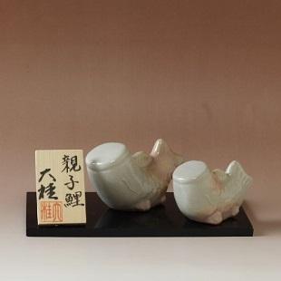 萩焼(伝統的工芸品)置物豆姫萩「親子鯉」