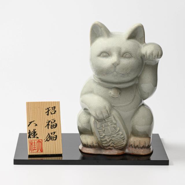 萩焼(伝統的工芸品)置物大姫萩「招福猫」