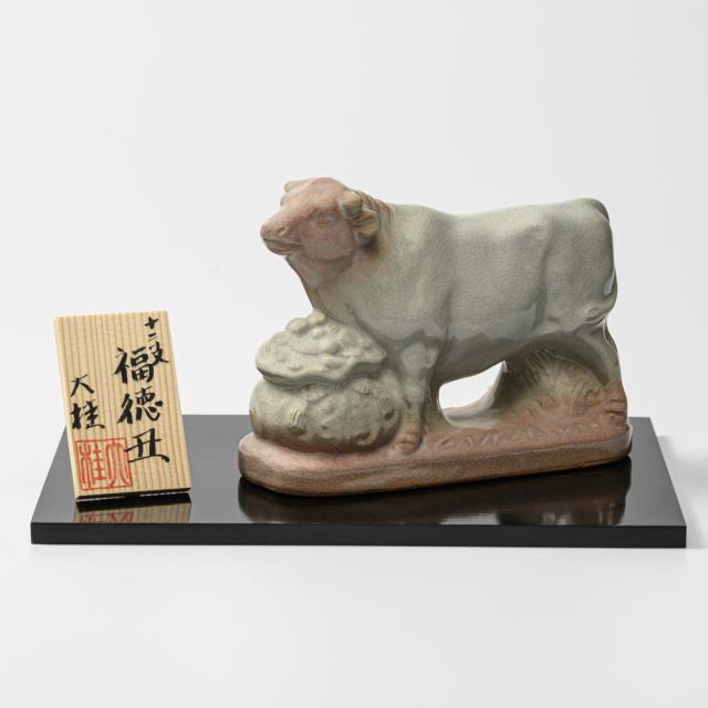 萩焼(伝統的工芸品)置物小姫萩干支「福徳丑」
