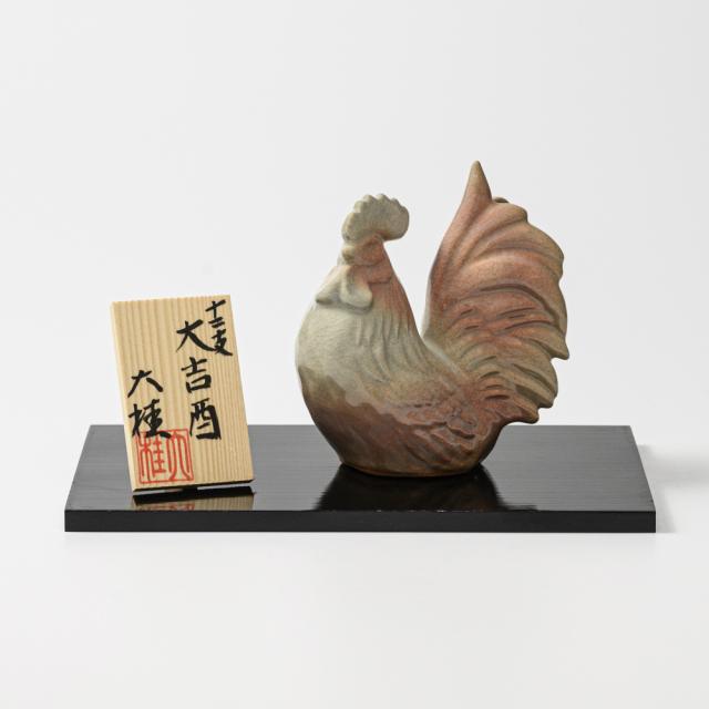 萩焼(伝統的工芸品)置物小姫萩干支「大吉酉」