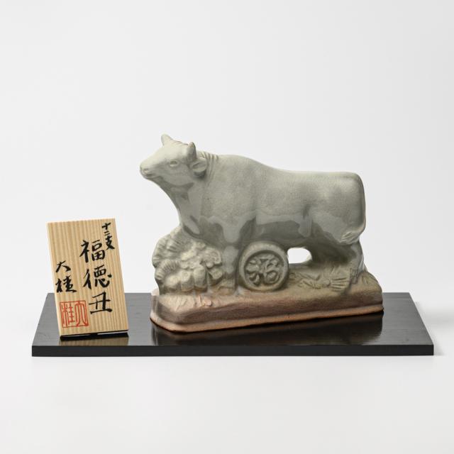 萩焼(伝統的工芸品)置物大姫萩干支「福徳丑」