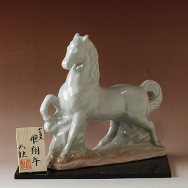 萩焼(伝統的工芸品)置物大姫萩干支「飛翔午」