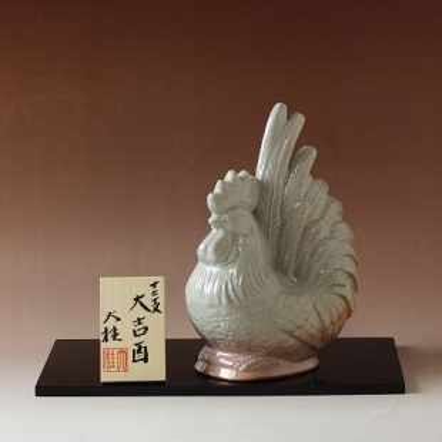 萩焼(伝統的工芸品)置物大姫萩干支「大吉酉」