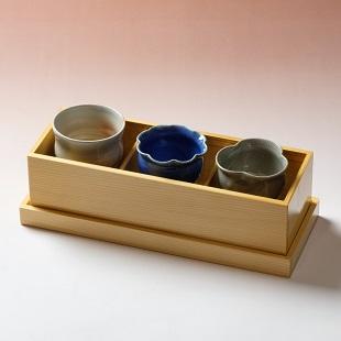萩焼(伝統的工芸品)「萩彩和器」【彩季豆小鉢-さ】(豆小鉢3個・塗り箱入り)