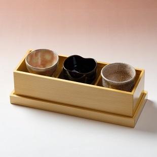 萩焼(伝統的工芸品)「萩彩和器」【彩季豆小鉢-じ】(豆小鉢3個・塗り箱入り)