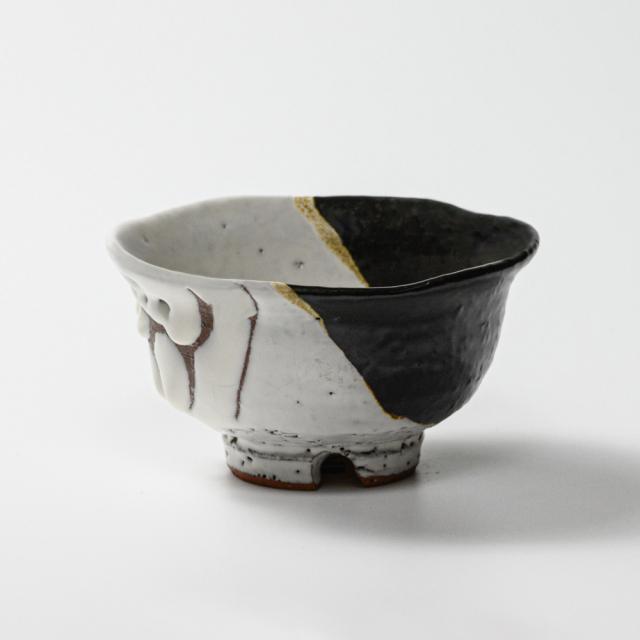 萩焼(伝統的工芸品)飯碗大掛分け(鬼白荒松&黒釉)朝顔No360