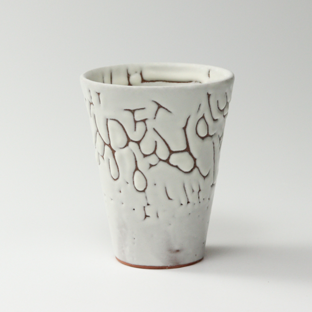 萩焼(伝統的工芸品)タンブラー大鬼白松筒碁笥底No730