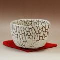 萩焼(伝統的工芸品)抹茶碗上鬼白松半筒