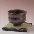 萩焼(伝統的工芸品)抹茶碗特鉄赤釉荒黒刷毛胴締