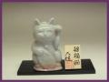 萩焼(伝統的工芸品)置物小「招福猫」