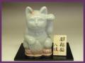 萩焼(伝統的工芸品)置物大「招福猫」